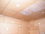 A falak és mennyezet burkolása PhoneStar Csendlapokkal.